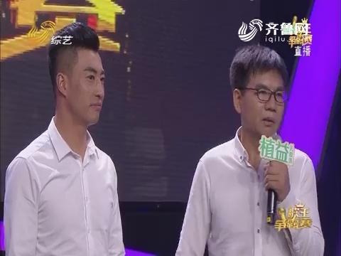 歌王争霸赛:杨正超VS张志波 机缘巧合同台竞技杨正超成功晋级