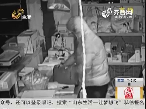 临沂:低龄盗窃团伙 县区疯狂盗窃