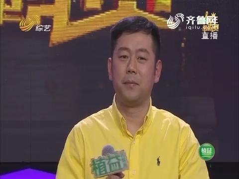 歌王争霸赛:李国华演唱歌曲《朋友别哭》感动全场