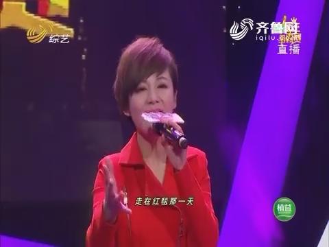 歌王争霸赛:程黎芬完美演唱获姜老师赞赏成功晋级