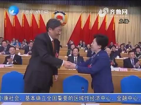 济南市政协十四届一次会议胜利闭幕