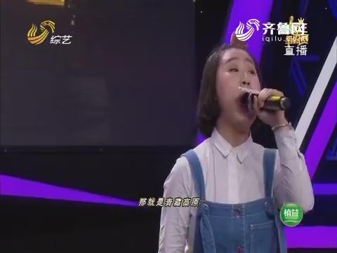 歌王争霸赛:吴沁老师为何岩亲自下厨 嘹亮嗓音完美演绎《青藏高原》
