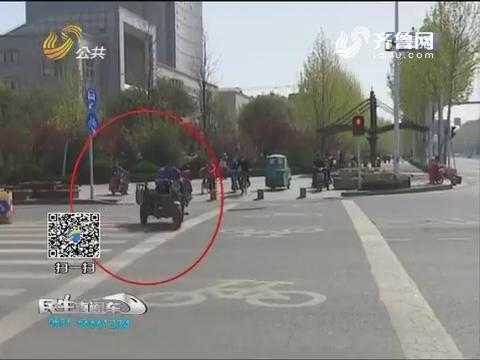 淄博:行人闯红灯 开始罚款啦