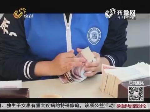 【群众新闻】潍坊:30秒点4万!花式点钞看山东