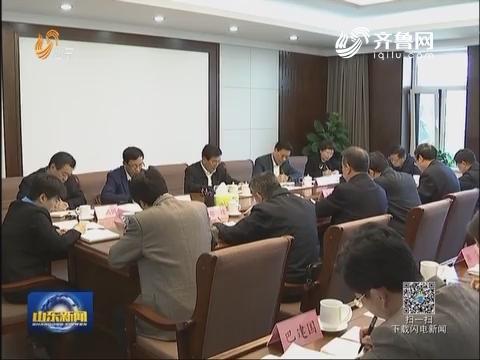 省委党的建设制度改革专项小组第六次会议召开