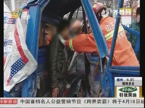 滕州:两车相撞 司机被困驾驶室