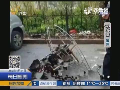 """滨州闹市空中掉下一""""飞人"""""""