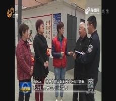 【数说新开局】6000人 山东启动三年警力下沉计划