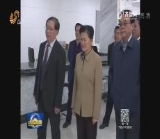尹慧敏带队视察潍坊、滨州法院执行工作