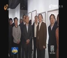 杨晓阳美术作品巡展山东省博物馆开展