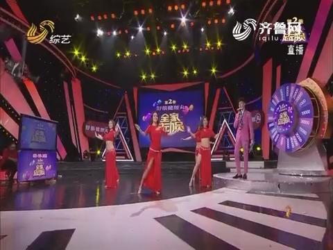 全家总动员:高颜值美女家庭在舞台大跳肚皮舞 性感舞姿嗨翻现场
