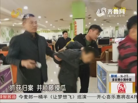 临沂:老太家中被盗 赃物摆上街头