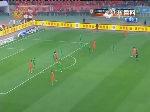 2017中超联赛第5轮:山东鲁能泰山VS北京中赫国安(下半场)