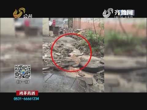济南:大学城附近 下水道惊现死婴