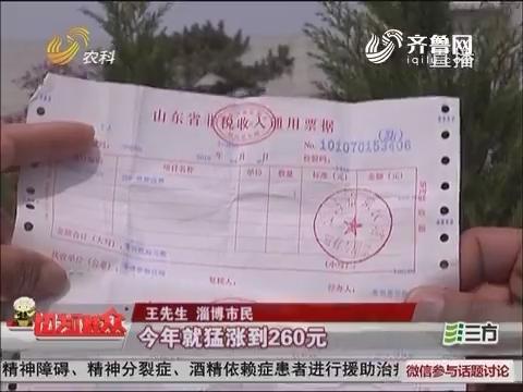 """【独家调查】淄博:""""黑手""""伸向骨灰盒 调价不能任性"""