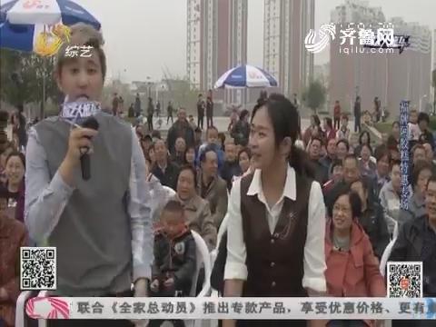 综艺大篷车:杨娜现场表演精彩魔术 点燃全场气氛