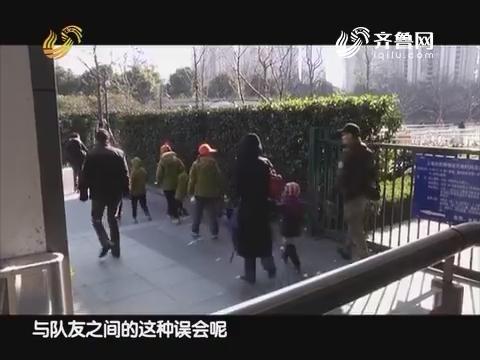 20170416《雏鹰少年》:少年们面对艰巨任务展开独立生存考验到达上海