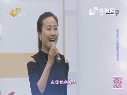 综艺大篷车:马翠霞演唱歌曲《报答》