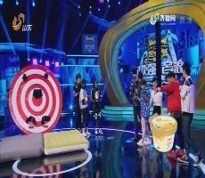 超强音浪:猜歌名大转盘 音浪小分队PK南征北战组合