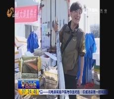 青岛:首批鲅鱼上岸 市民码头抢鲜