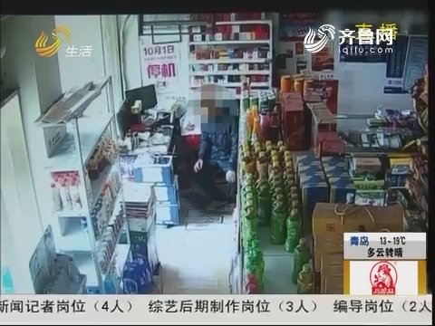 济宁:超市被偷仨手机 监控锁贼影
