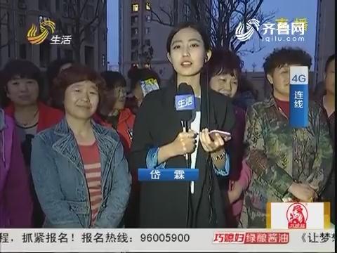 4G连线:生活欢乐送 走进烟台开元盛世小区