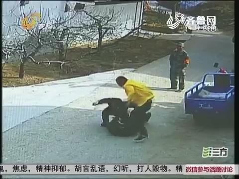 龙口:八旬防火员被打重伤 只因阻车进山