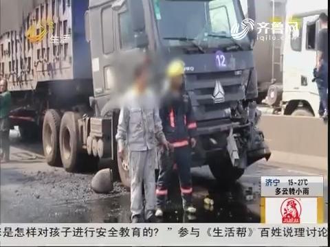 烟台:惊险!31吨油罐车被撞漏油