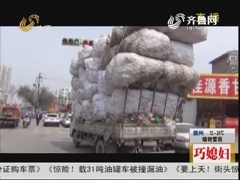 """济南:危险!""""超级汉堡""""货车被查"""