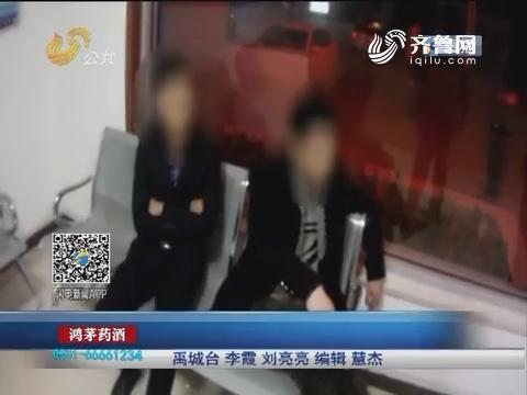 德州:荒唐!男子声称被绑架 只因几千元欠款