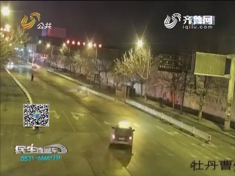 菏泽:车道中央情侣打闹亲热 醉酒司机开车闯来情侣1死1伤