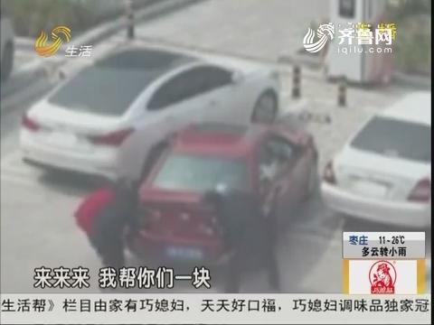 青岛:网传女司机不会停车 用手抬?