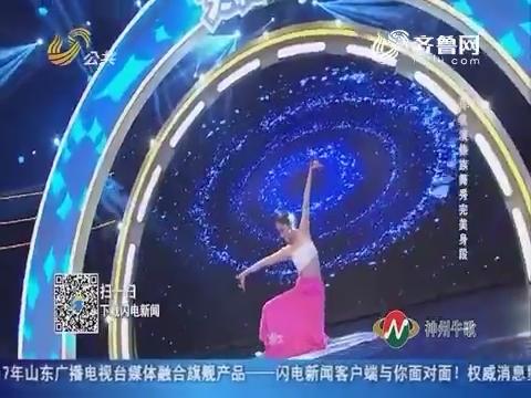 笑果不一般:朱娇倩惊艳表演令评委赞不绝口