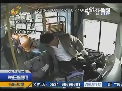 2分40秒 乳山公交车上生死救援