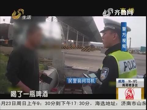 烟台:民警例行检查 发现超载半挂车
