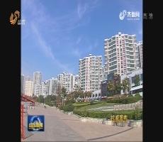 【权威发布】山东:提高生态补偿金 一季度环境质量明显改善