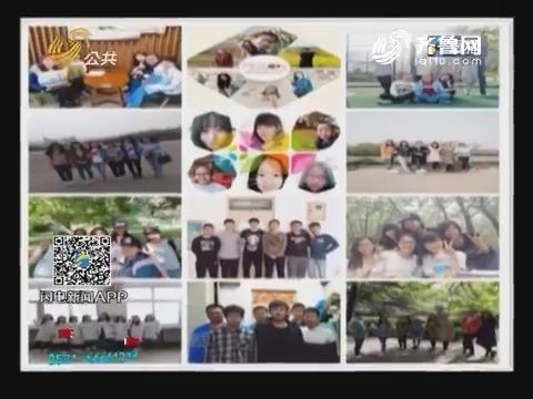 """济南:山师16个宿舍""""全锅端"""" 考上名校研究生"""