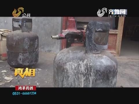 【真相】液化气爆炸事故频发