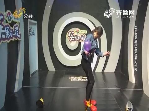 笑果不一般:女汉子变身女神台上惊艳弹奏古筝