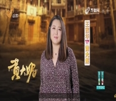 """20170419《最炫国剧风》:""""坏女人""""的花式落幕"""