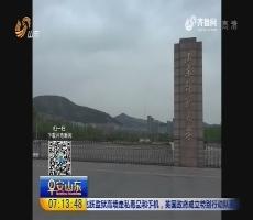 """山师16个宿舍""""全锅端""""考上名校研究生"""