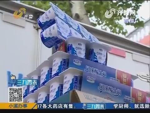 济南:神秘小货车 装载特殊礼物