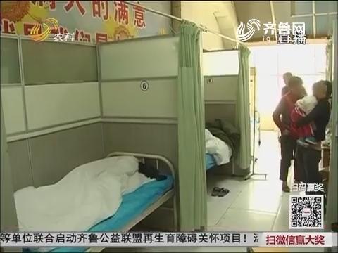 聊城:凌晨!大货车撞塌板房 农民工三死六伤