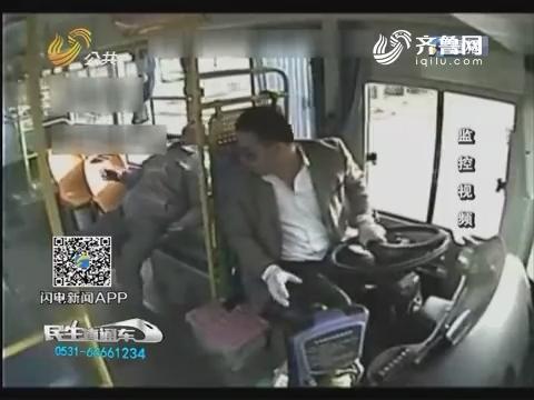 威海:2分40秒 公交车上演生死救援