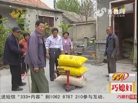 """济宁:为帮弟弟 哥哥卖""""存粮"""""""