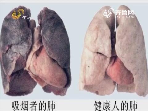 2017年4月21日《幸福银龄》:气出来的肺癌