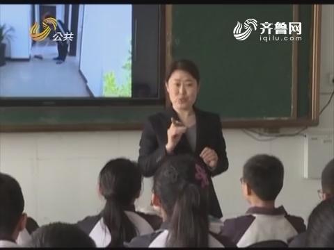 【慈善真情 挑战命运】齐鲁最美教师——魏燕