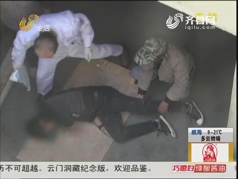 烟台:意外!男子坠入4米深泵房