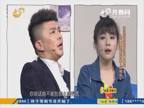 """嘻哈俱乐部:为解围刘柯研制""""后悔药"""" 王炀乐乐变身欢喜冤家"""