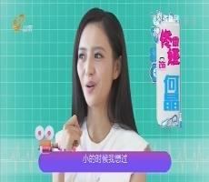 20170421《最炫国剧风》:产科医生